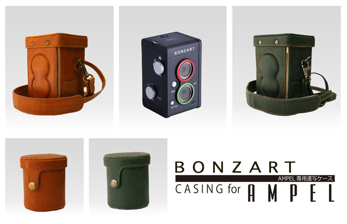 BONZART CASING for AMPEL