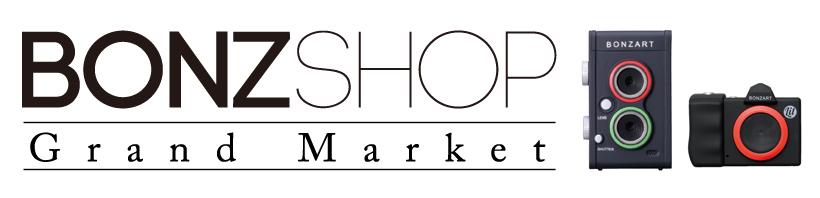 boz-shop-%e3%83%90%e3%83%8a%e3%83%bc
