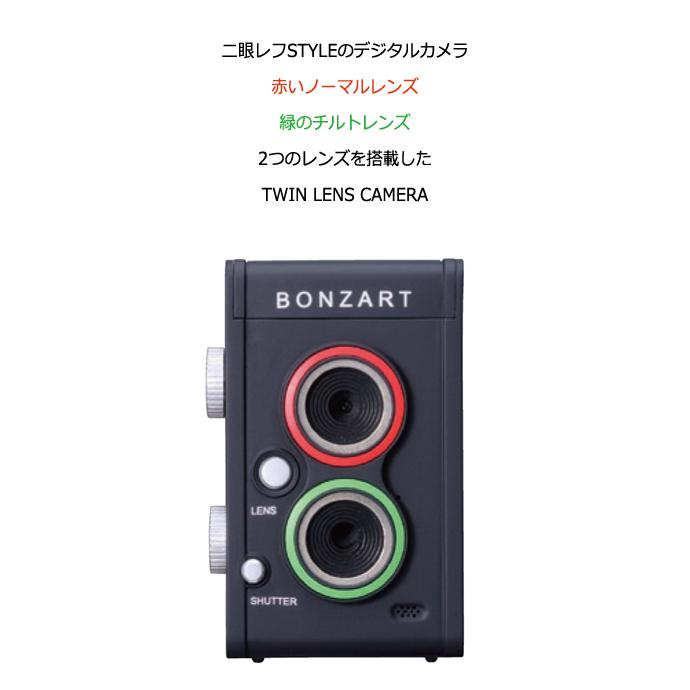 二眼レフSTYLEのデジタルカメラ 赤いノーマルレンズ 緑のチルトレンズ