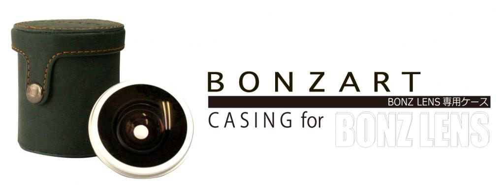 BONZART CASING for BONZ LENS