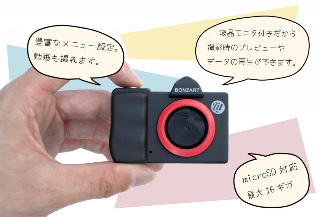 豊富なメニュー設定。撮影時のプレビュー・再生。microSD対応。